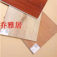 石塑地板 石塑鎖扣地板 喬雅居廠家批發 防水防火高分子卡扣地板