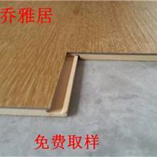 石塑鎖扣地板 spc地板 喬雅居防水地板 廠家批發 定制加工全屋地板