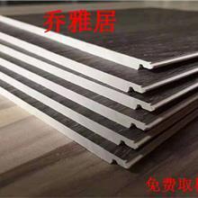 鎖扣地板 石塑地板 廠家批 喬雅居 高分子卡扣地板防水耐磨環保地板