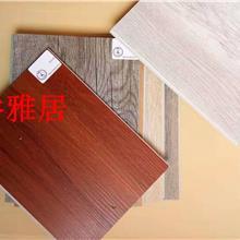 pvc石塑地板 高分子防水地板 廠家批發 喬雅居 spc鎖扣地板