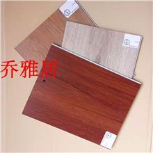 鎖扣地板 石塑地板 廠家直銷 喬雅居 快裝高端pvc高分子地板