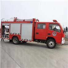 智輝環衛電動應急小型電動消防車廠家 廠家直銷119專用消防車 全國包運大型重型多功能消防車
