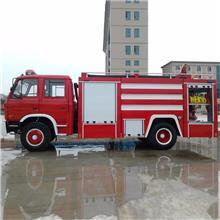 廠家直銷電動應急小型電動消防車全國包運 119專用消防車出廠價格 定制大型重型多功能消防車