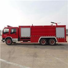 應急小型電動消防車 119專用消防車 大型重型多功能消防車