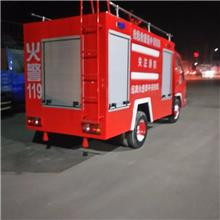 商超商場電動應急小型電動消防車 119專用消防車價格 大型重型多功能消防車配參數
