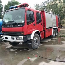 全國電動應急小型電動消防車定制生產廠家 119專用消防車出廠價格 大型重型多功能消防車