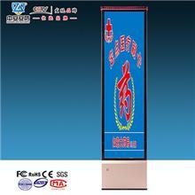 深圳中安安防 商品防盗器 药店药品防盗设备 店铺门口防盗器供应商