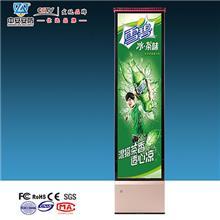 深圳中安安防 商品防盗器 超市商品防盗设备 超市门口防盗器