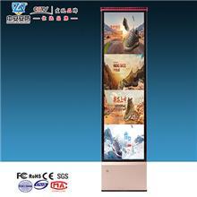 深圳中安安防 商品防盗器 超市商品防盗设备 超市门口商品声磁防盗器
