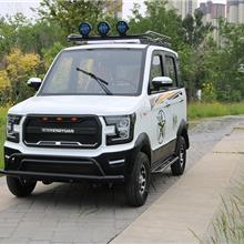 厂家直销太阳能电动车 油电混合全封闭四轮电动车 迷你代步电动汽车
