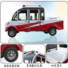 带棚电动四轮车 低速电动四轮车 新能源电动汽车 小型电瓶车 老人代步车
