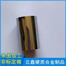 现货供应 硬质合金内模 钨钢内模 硬质合金密封环