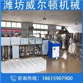 车尿素生产设备 玻璃水生产设备 防冻液生产设备 免费配方