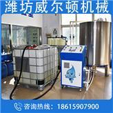 消毒液 玻璃水防冻液生产设备 地下水处理设备 反渗透设备