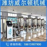 车用尿素溶液生产设备 汽车防冻液玻璃水生产设备洗衣液生产设备