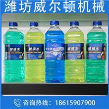 玻璃水灌装机 定量玻璃水生产线车用尿素水 灌装机械设备厂家