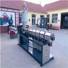 现货供应_熔喷布生产设备,90型熔喷布挤出机,熔喷布机器