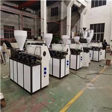 批发_熔喷布机器,65型熔喷布挤出机,熔喷布设备_生产厂家