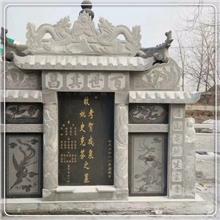 厂家销售 花岗岩墓碑 黑色墓碑 青石墓碑