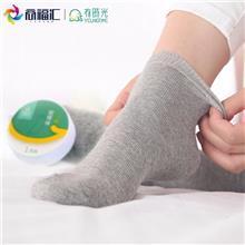 有时光一次性袜子男女薄款旅行短袜压缩袜吸汗透气中筒袜