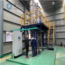 乙酸锌单效三效蒸发器,溴化锌降膜式蒸发浓缩器,化工蒸发器厂家直销