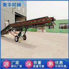 输送机 可移动伸缩皮带机 集装箱伸缩输送线 可移动升降输送机
