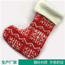 圣诞节装饰品礼品袋糖果袋雪花提花毛线袜大号圣诞袜圣诞针织袜子