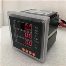 多功能数显仪表 多功能电测表 LED显示