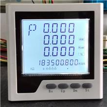 配电柜仪表 数显电力表 多功能电力仪表 LED显示
