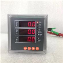 多功能电测表 多功能数显表 多功能测量仪表 LED/LED显示