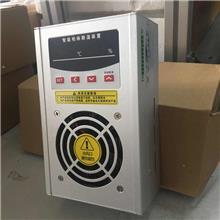 開關柜除濕機 冷凝除濕裝置 控制柜除濕器 宇琭精選鋁合金材質