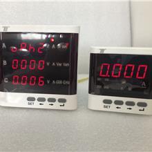 led数显仪表 智能数字仪表 数显智能表 0.5级精度