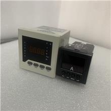 高精度数显表 数字显示仪 led数显仪表