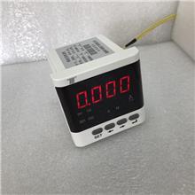 宇琭电气 led数显仪表 0.5级精度