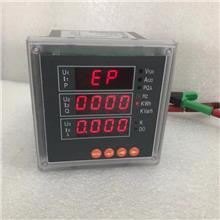 三相电压数显表 led数显电流表 数显电测仪表