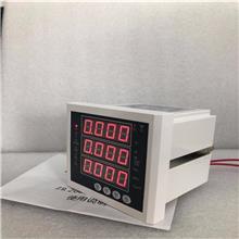 電工儀器儀表 電流智能數顯表 數顯電流表