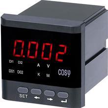 宇琭电气精选 led数显仪表 lcd电压表 二次数显表