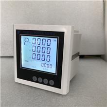 宇琭电气 多功能谐波表 多功能数显表型号 led多功能电力仪表