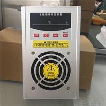 鈑金除濕器 除濕機 宇琭ZRE-E60不銹鋼材質 智能除濕裝置
