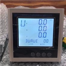 数显电力仪表 电力数字仪表 多功能表 LED显示