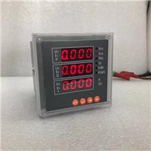智能型电力仪表 多功能网络电力仪表 数字仪表 Led显示