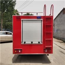 水罐消防车 泡沫消防车 5立方水罐消防车现货充足