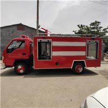 福田水罐消防车 5立方水罐消防车 森林水罐消防车生产厂家