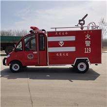 其伦1.5立方小型轻便型消防车  民用水罐消防车  电动泡沫消防车厂家直销