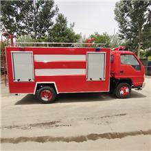 长期供应水罐消防车 福田水罐消防车 5立方水罐消防车