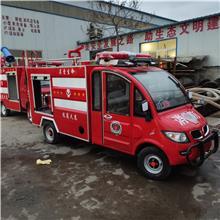 其伦1.5立方新能源电动消防车  应急水罐消防车  公司商场应急必备消防车厂家直销