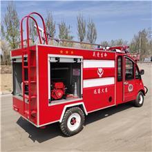 其伦1.5立方新能源消防车  轻型水罐消防车  公司商场应急必备消防车厂家直销