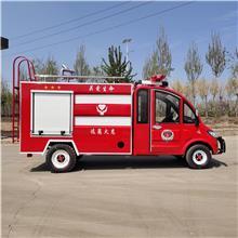 其伦1.5立方电动四轮消防车  轻型水罐消防车  小型应急消防车厂家直销