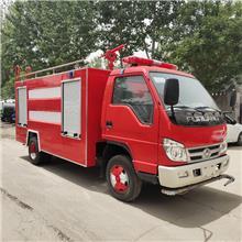 常年出售福田水罐消防车 时代卡三防车 5立方水罐消防车