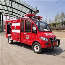 其伦1.5立方小型轻便型消防车  民用水罐消防车  应急必备消防车厂家直销
